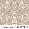 Seamless lace pattern, vector illustration - stock vector