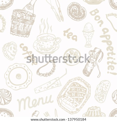 Seamless light food pattern on light background in vector - stock vector