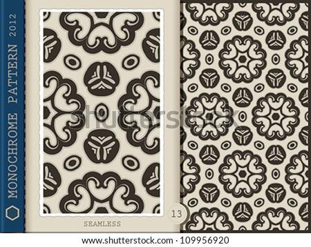 Seamless monochrome pattern | Vector illustration - stock vector