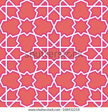 Seamless Moroccan Tile Background Pattern - stock vector