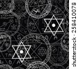 Seamless mystic pattern with occult symbols and pentacles on black background, Halloween set - stock photo