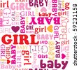 Seamless new born baby girl wrapping paper pattern in vector - stock vector