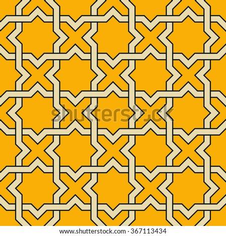 Seamless Oriental Ornament. Vector Arabic Pattern - stock vector