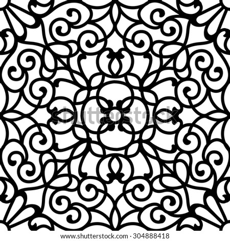 Seamless ornamental pattern. Vector illustration - stock vector