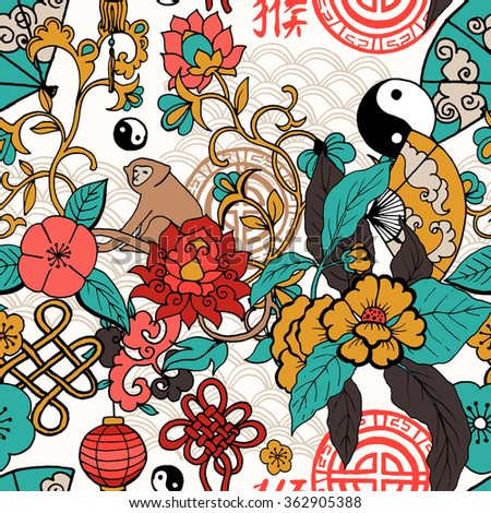 Seamless pattern, hand drawn china elements with monkey and flowers - stock vector