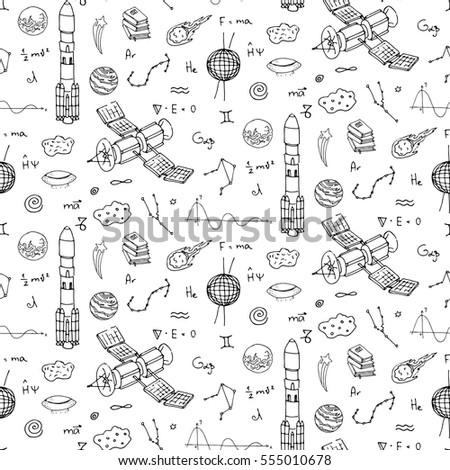 Seamless pattern Hand drawn doodle Space and Cosmos set. Vector illustration. Universe icons. Rocket, Space ship collection. Solar system, Planet, Galaxy, Milky Way, Astronaut. Tech freehand elements.