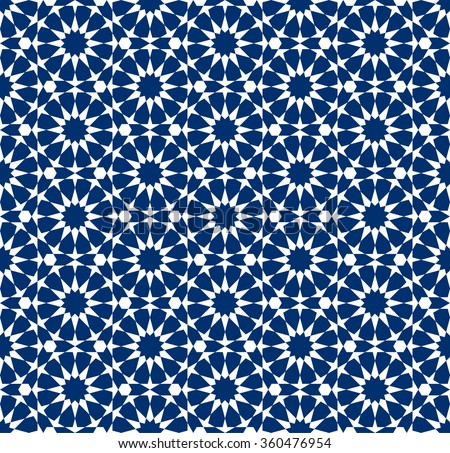 Seamless pattern in Moroccan style. Mosaic tile. Islamic traditional ornament. Geometric background. Vector illustration.  - stock vector
