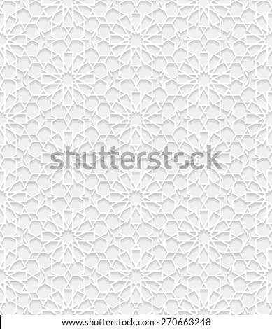 Seamless pattern in traditional style. Vector illustration  - stock vector
