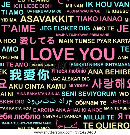 Seamless pattern love word in many languages. Valentine's day background. Package, wallpaper.