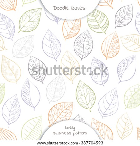 Seamless pattern of  hand drawing doodle leaves isolated on white background. Vector illustration.