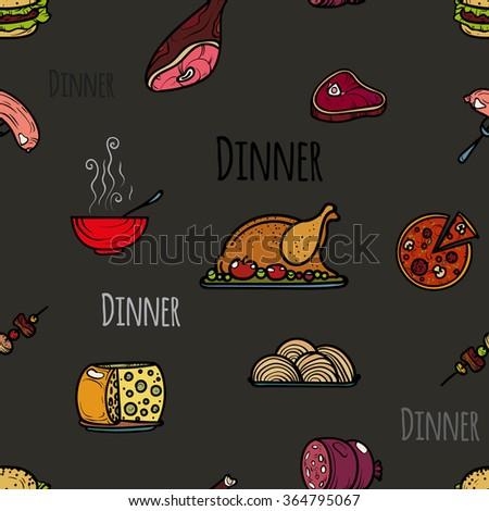 Seamless pattern of kitchen utensils.Vector illustration. Hand drawing on a graphic tablet.On a black background.