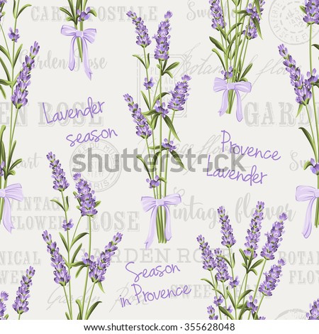 Seamless pattern of lavender flowers on a white background. Watercolor pattern with Lavender for fabric swatch. Seamless pattern for fabric. Vector illustration. - stock vector