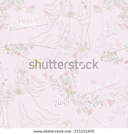 Seamless pattern of wedding illustration. Texture with  groom  bride and rings. Vector illustration - stock vector