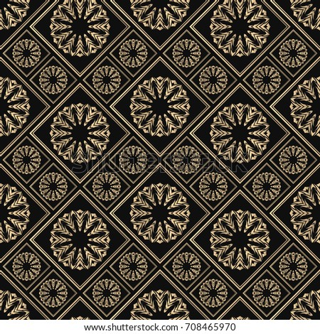 Black Gold Diagonal Islamic Painting