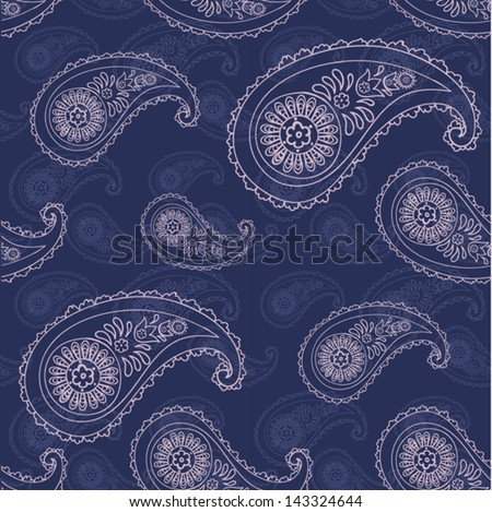 Seamless pattern. Paisley - stock vector