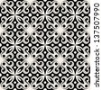 Seamless pattern regular monochrome texture - stock vector
