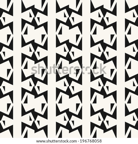 Seamless pattern, stylish background, modern texture, abstract lines. - stock vector