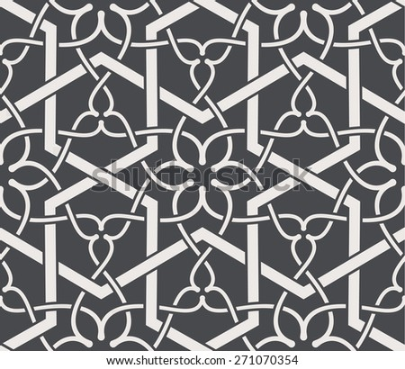 Seamless pattern. Stylish decor with elegant lines and curls. Arabesque. Arabic style. - stock vector