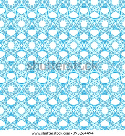 seamless pattern, vector ornament for textile, wallpaper, wrapping, prints, package design