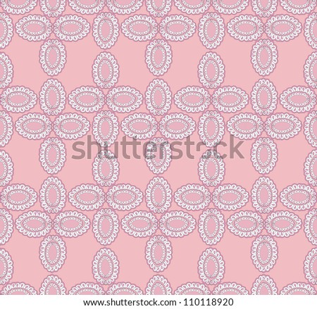 seamless pattern with floral ornament on pink background - stock vector