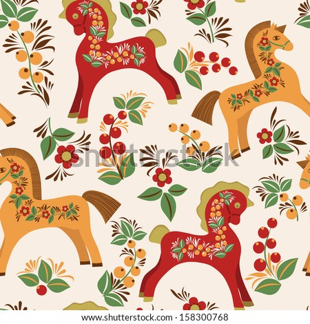pattern with folk horses. Vector colorful background. Wooden horse ...