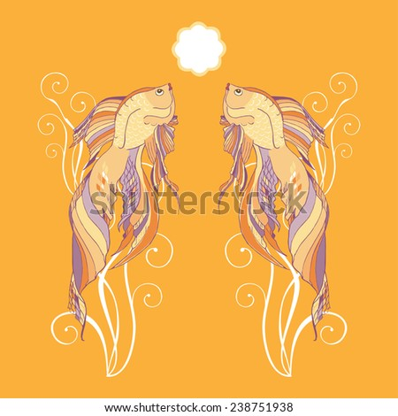 Seamless  pattern with gold fishes - stock vector
