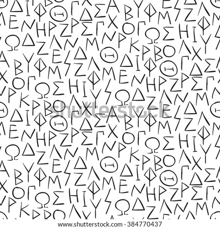 seamless pattern with greek letters vector illustration