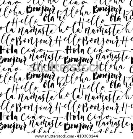 Seamless pattern with hand drawn greetings words. Modern brush calligraphy. International words. Ink illustration. Hello, bonjour, namaste, ciao, aloha, ola, hi.  - stock vector
