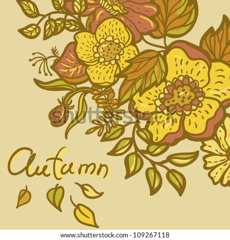 Seamless pattern with leaf and colors Wallpaper, background