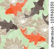 seamless pattern with lotus and carps - stock photo
