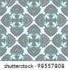 seamless pattern with peacock tails - stock vector