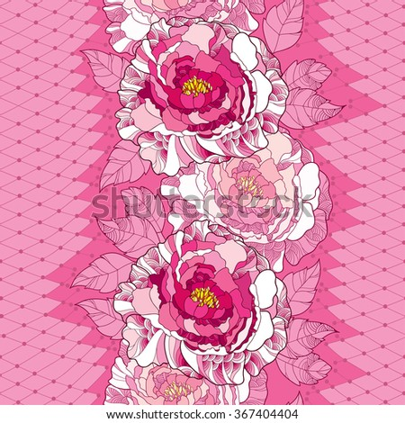 Seamless pattern with peony in pink, ornate leaves and decorative white lace on the pink background. Floral background in contour style. - stock vector