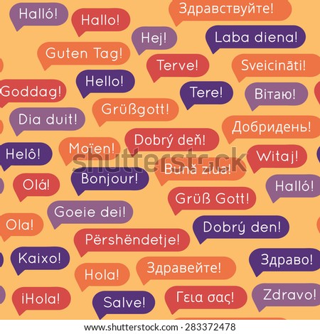 "Seamless pattern with speech bubbles and words ""Hello"" in the languages of Europe"