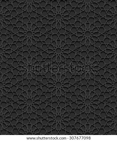 Seamless pattern with traditional ornament. Vector illustration.  - stock vector