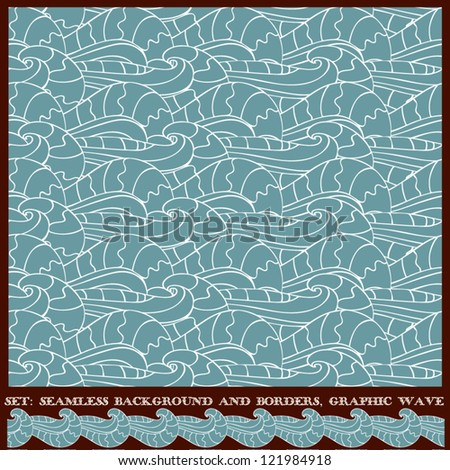 Seamless pattern with waves and seamless border