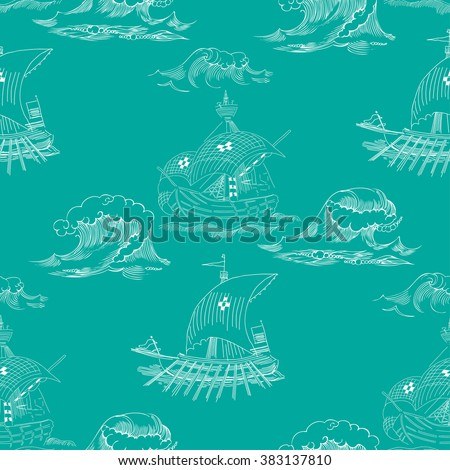 Seamless pattern with waves and ships. Hand drawn vector illustration