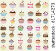 seamless set of cup cakes - stock vector