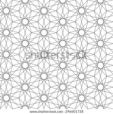 seamless subtle pattern ,Modern textile print , Bright fashion texture, Symmetrical repeating background - stock vector