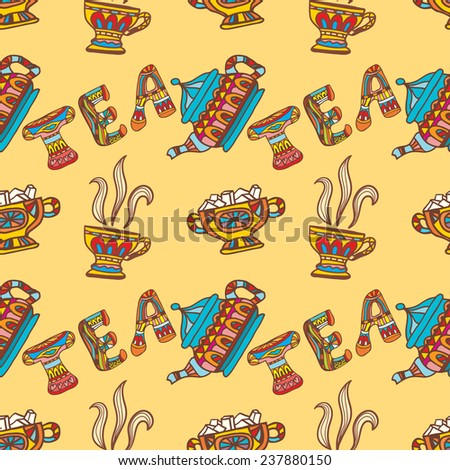 Seamless texture tea party,  cup, candy, sugar. Tribal style. Vector illustration. - stock vector