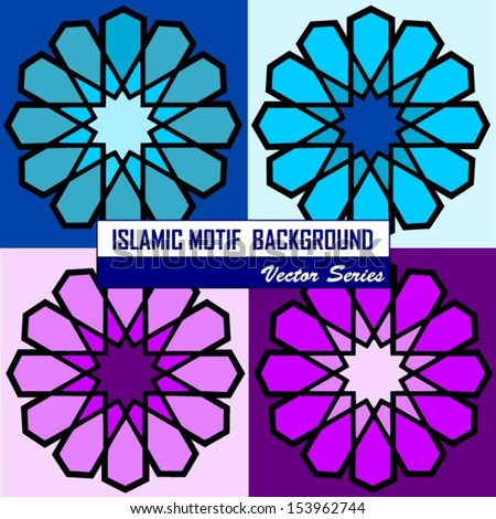 Seamless tile-able symmetrical pattern arabic islamic pattern background with four color scheme variation (vector) - stock vector