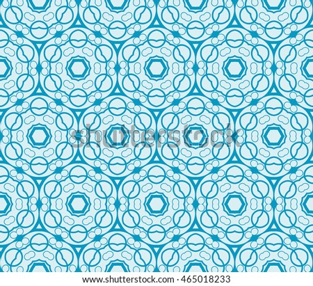 Seamless vector illustration depicting abstract transformations circles and ovals. For the design, printing, Wallpaper. Blue.
