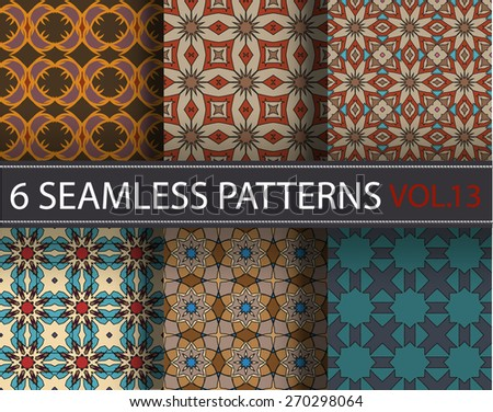 Seamless vector pattern. Background, texture or ornament. - stock vector