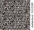 Seamless vector pattern (egyptian script) - stock photo