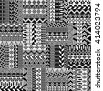 Seamless vector pattern in the ethnic style. Repeating tribal texture. Black and white ethnic ornaments. Great for background, textile, coloring book, cover, gift wrap, graphic elements, and more - stock photo
