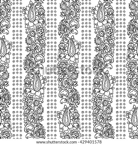 Seamless vector striped paisley pattern. Ethnic floral motif with stripes of flowers and blocks, primitive oriental elements, black on white background. - stock vector