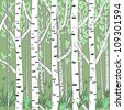 Seamless vector texture with green trees - stock vector