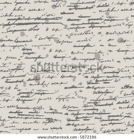 Seamless vector wallpaper. Scrawl & spots. Based on the manuscript of XIX century