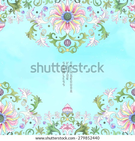 Seamless vector watercolor background with border. Lotus flowers and leaves are painted by watercolor. Imitation of chinese porcelain painting.  - stock vector