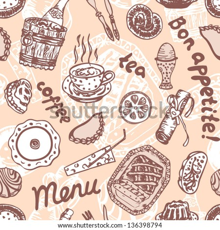 Seamless vintage food pattern on light background in vector - stock vector