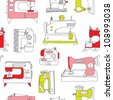 Seamless vintage sewing machine do it yourself background pattern in vector - stock photo